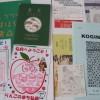青森への旅行で印象に残ったものを、写真で振り返りたいと思います (青森旅行 5)