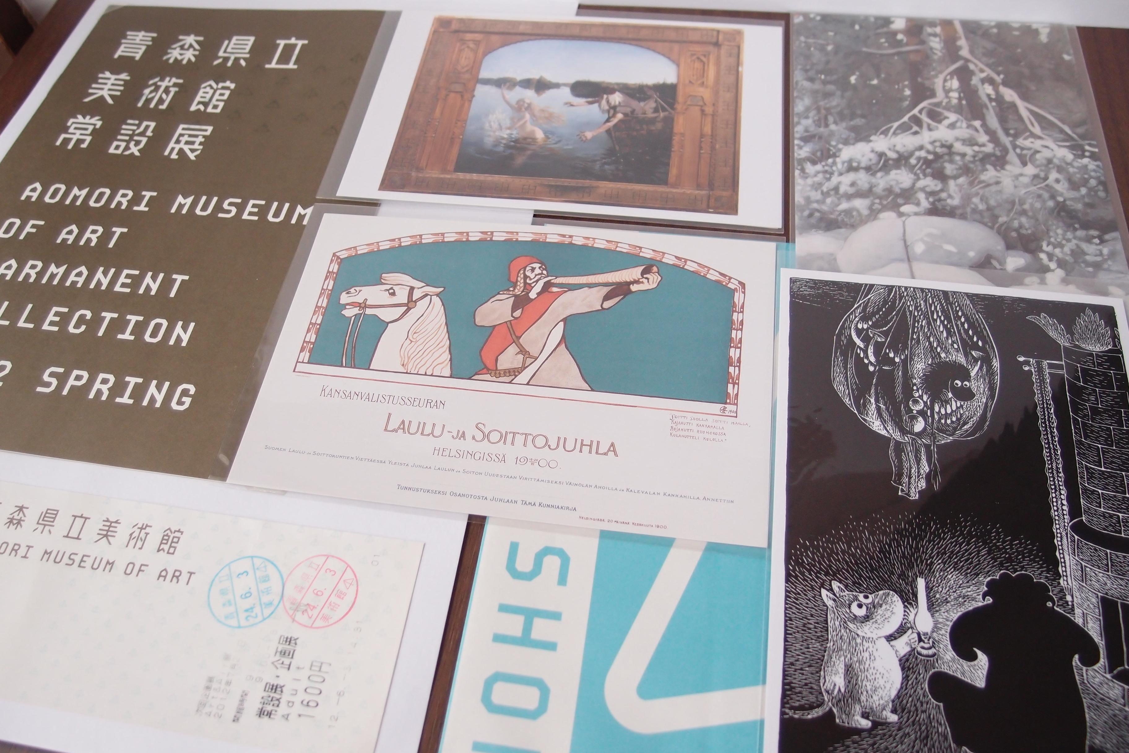 フィンランドのくらしとデザイン - ムーミンが住む森の生活展 (青森旅行4)