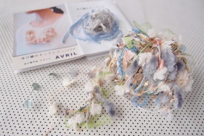 指編みのネックレス