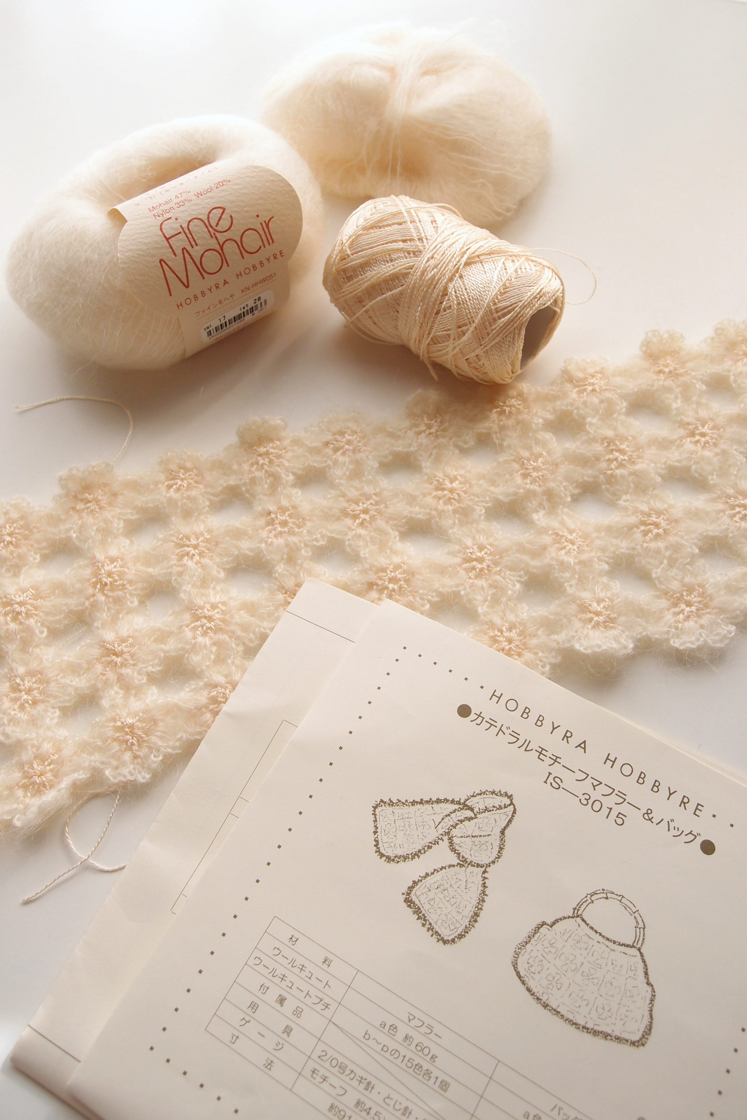 ホビーラホビーレのモヘヤの糸で編む、お花のモチーフつなぎ