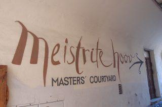 【エストニア】Masters' Courtyard ー 職人たちの中庭は、とてもユニークで刺激的な場所でした!