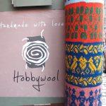 【ラトビア】HobbyWoolーやっぱりかわいいラトビアの有名な毛糸屋さん。ミトンのキットも売っています。