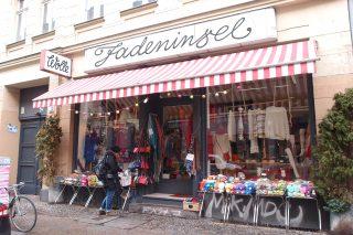 【ドイツ】ベルリンの老舗毛糸屋さん(?)Wollparadies Fadeninsel ーOpal の毛糸と addi の輪針も売っています!