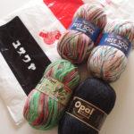 ユザワヤで Opal と Free Sock というソックヤーンを購入しました。