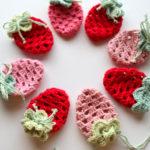 【動画あり】グラニースクエアで編む小さないちごの巾着の編み方 (Part1/2)