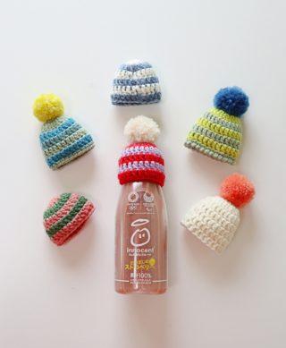 【動画あり】かぎ針編みで編む簡単なスムージー用 BigKnit 帽子の編み方。つなぎ目がほぼ分からない編み方を解説します